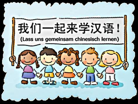 chinesisch-lernen-kungfu